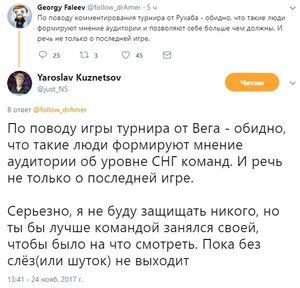 (Twitter.com)