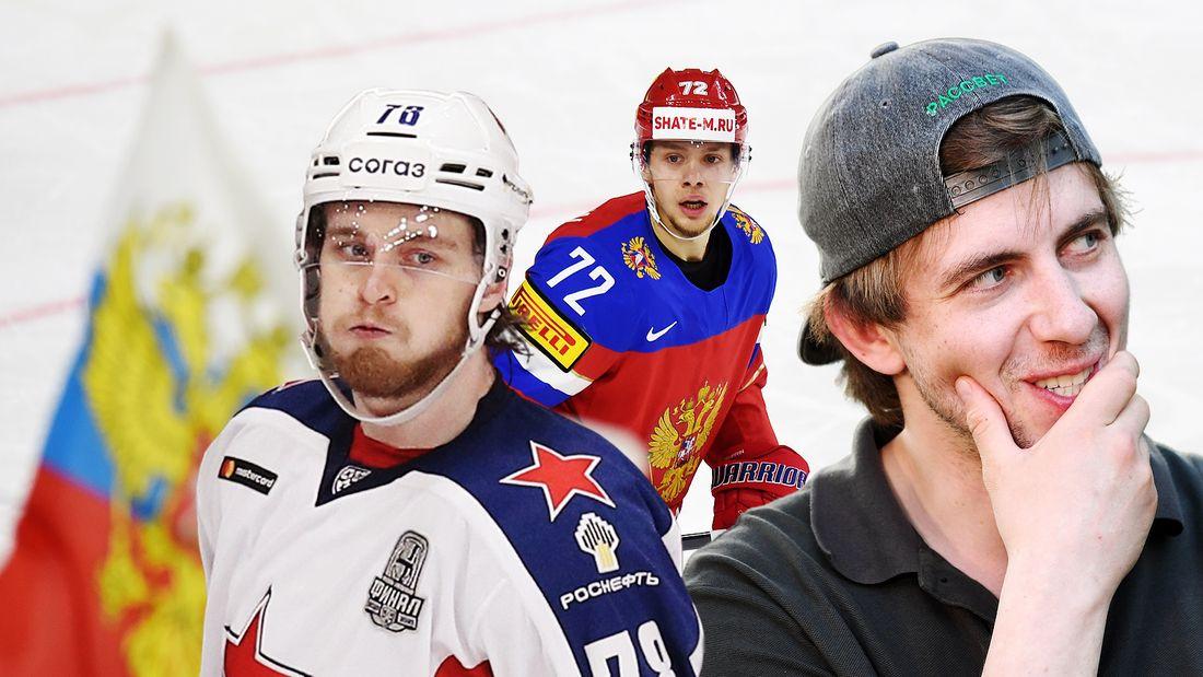 Актер Паль избил хоккеиста, Панарин отказался от сборной, в финале КХЛ  большой скандал. Итоги хоккейной недели