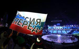 Олимпиада 2018 - церемония закрытия. LIVE-трансляция