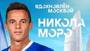 В московское «Динамо» перешел полузащитник загребского «Динамо» Моро