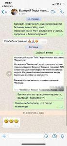 (metaratings.ru)