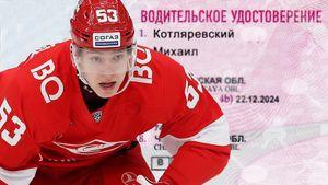 Хоккеист «Спартака» наказан судом поуголовной статье. Нападающий непризнал вину