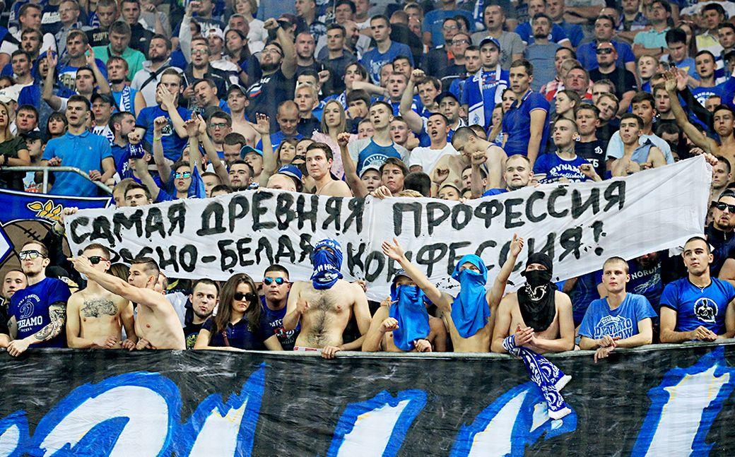 (Екатерина Данилова, Sport24)