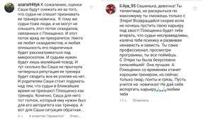 (instagram.com)