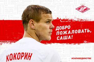 (Spartak.ru )