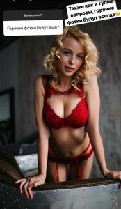 Шикарный Секс С Красоткой 5 Минутка