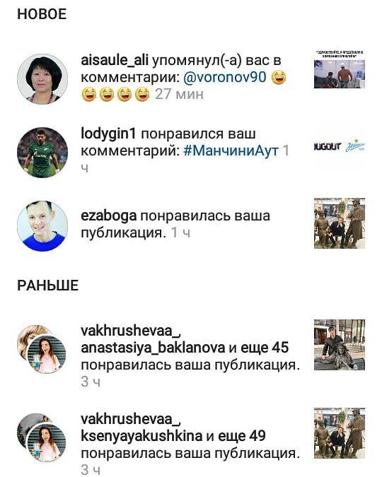 (https://www.instagram.com/voronov90/)