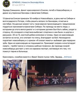 (vk.com/ofnews)