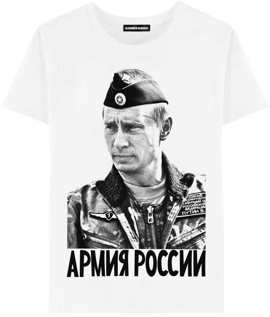 (konasov.com)