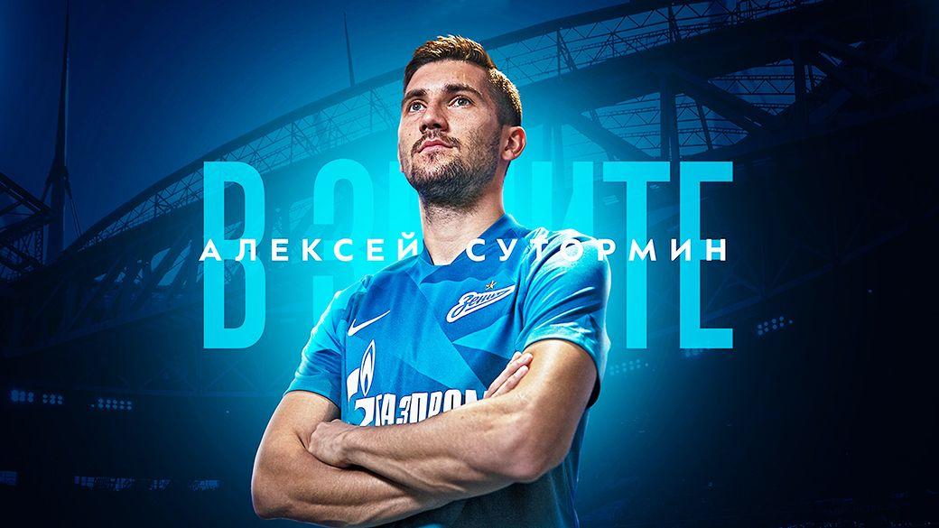 (fc-zenit.ru)