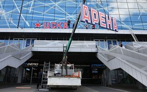 (cska-hockey.ru)