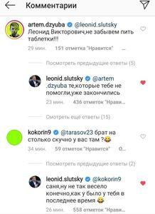 (instagram.com/leonid.slutsky)