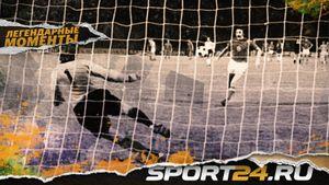 Изобретатель хитрого пенальти. Как Антонин Паненка удивил своим необычным ударом в финале чемпионата Европы