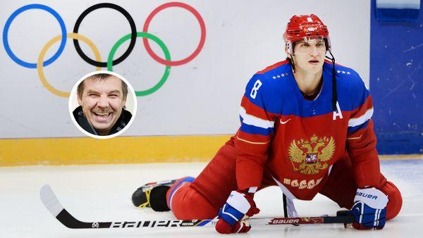 Овечкина считали неудачником, Знарка превозносили. Каким был хоккей, когда Россия провалила Олимпиаду вСочи