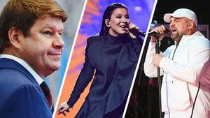Баста, Елка и «Кино». Для сборной России выбрали 10 песен, но Губерниеву не понравилось, и проект пересмотрели
