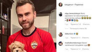 «Заряжено намаксимальное количество лайков». Жена Акинфеева показала милое фото капитана ЦСКА